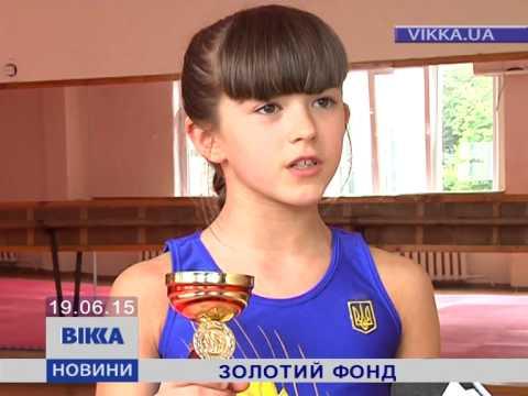 Маленькі черкащанки завоювали чемпіонську першість з фітнесу