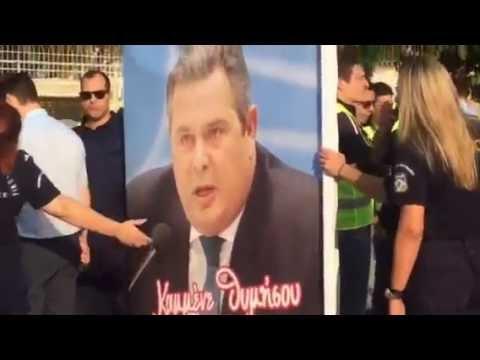 Ένστολη διαμαρτυρία έξω από το ΥΕΘΑ