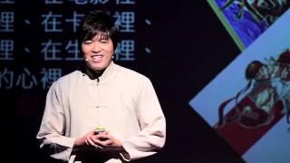 TEDxTaipei《2013 年度大會:任培豪-修心功夫》