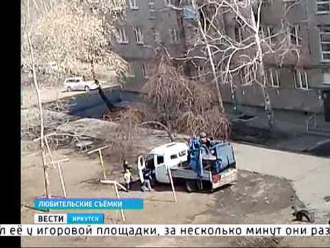 Дети напали на гезель в Ангарске