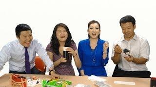 Asian Snacks Taste Test - Part 2