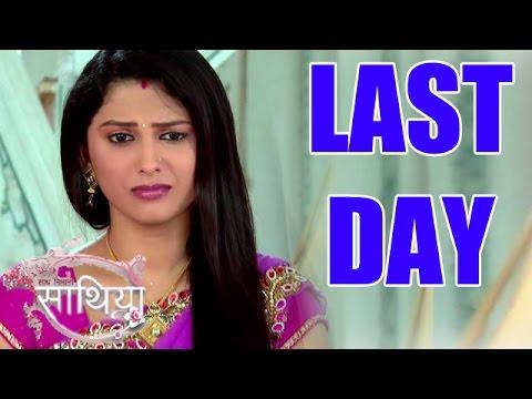Saath Nibhaana Saathiya : Rucha Hasabnis aka Rashi gets Emotional on her LAST DAY | 4th August 2014