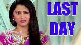 Download Video Saath Nibhaana Saathiya : Rucha Hasabnis aka Rashi gets Emotional on her LAST DAY | 4th August 2014 MP3 3GP MP4