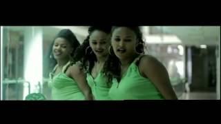 Amharic Music - Beza Mekuanent