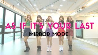 Download Lagu [ yg ] Black Pink(블랙핑크) - As if it's your last(마지막처럼) Dance Cover(#DPOP Mirror Mode) Mp3