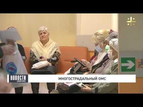 Александр Эдигер об ОМС и монетизации здравоохранения (видео)