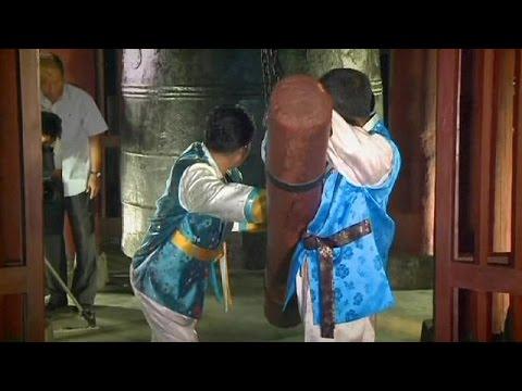 Β. Κορέα: Επιστροφή στην δική της ώρα