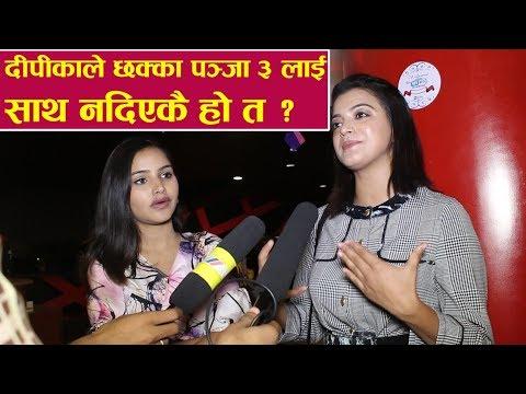 (माग्नेलाई यसरी थर्काए मुखाँ हान्नु जस्तो ले || Chhakka Panja 3 || FOR SEE NETWORK || - Duration: 15 minutes.)