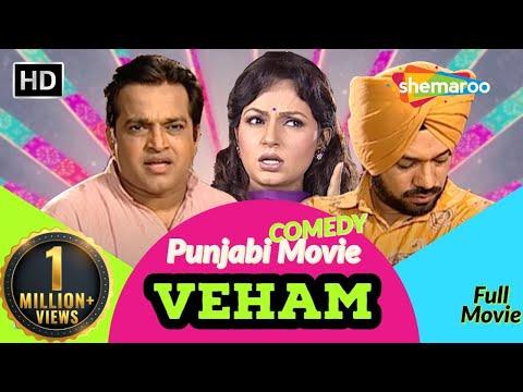 Punjabi Comedy Movie | Veham | Gurpreet Ghuggi | Upasana Singh | Full HD Punjabi Movies