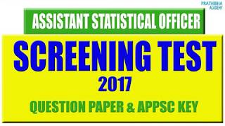 The Andhra Pradesh Public Service Commission (APPSC)has conducted Screening Test (Objective Type) for Recruitment to the post of Assistant Statistical Officer inA.P. Economics and Statistical Subordinate Service (Notification Nos. 27/2016) on 09/07/2017 FN. The commission has released the answer keys of APPSC STATISTICAL OFFICER(ASO) screening test on the official website. The main examination will be held as per schedule on 13/10/2017.
