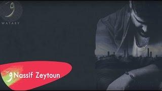 Download Lagu Nassif Zeytoun - Ma Wadaatak / ناصيف زيتون - ما ودعتك Mp3