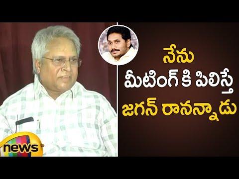 Undavalli Arun Kumar Reveals Fact about Jagan rejected his invitation  AP Political News  Mango News
