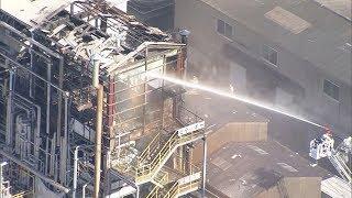 横浜の農薬工場で火事従業員1人けが