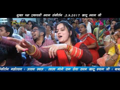 bharde re shyam jholi bharde naa behlao baato mee