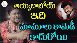 Imitation Raju Mimicry On Jeevitha Rajashekar | Best Mimicry Artist | Eagle Media Works