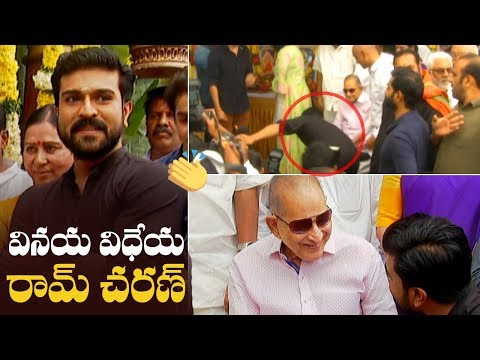 Ram Charan Love & Respect Towards Super Star Krishna | Ram Charan @ Ashok Galla's Debut Film Launch