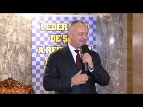 Șeful statului a participat la Gala laureaților Federației de Șah - 2019