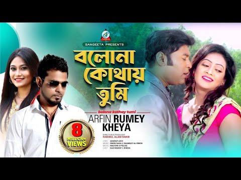 Video Arfin Rumey, Kheya - Bolona Kothay Tumi | বলনা কোথায় তুমি | Official Bangla Music Video - Sangeeta download in MP3, 3GP, MP4, WEBM, AVI, FLV January 2017