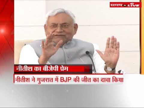 Nitish Kumar claimed BJP victory in assembly polls in Gujarat