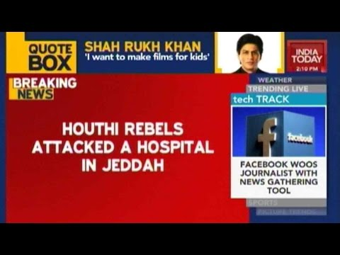 Video One Indian Killed In Houthi Attack In Jeddah download in MP3, 3GP, MP4, WEBM, AVI, FLV January 2017