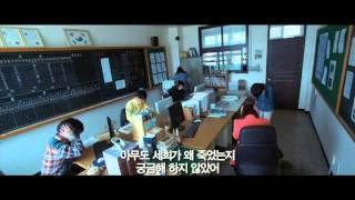 Nonton 소녀괴담-30초 예고편 (19금 버젼) Film Subtitle Indonesia Streaming Movie Download