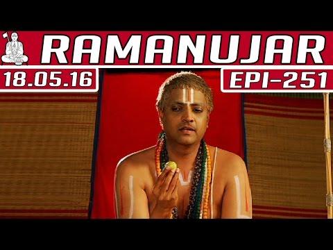Ramanujar-Epi-251-Tamil-TV-Serial-18-05-2016-Kalaignar-TV