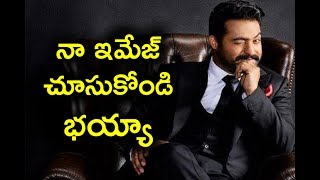 NTR Worried about his Image with Bigg Boss show  నా ఇమేజ్ చూసుకోండి భయ్యా: ఎన్టీఆర్Watch for more Telugu Film news, Movies updates, Movie Events, Latest Film Trailers, Teasers, audio releases, press meets, Pre-release Functions, Audio Reviews, Movie Reviews, Movie Release Updates, Gossips, success parties, exclusive interviews, Celebrities Private Photos Shoots , Unseen Photos and Videos, live hangouts with your favorite stars and much more.Everything will be posted first on NET i.e: Telugu movies like posters, motion posters, first looks, teasers, trailers, theatricals, promos, songs, jukeboxes, lyric videos, spoofs and scenes.Dont forget to Subscribe : https://goo.gl/KDLDspFor more updates Follow us : Watch : Youtube.com/TeluguZtv Like : facebook.com/TeluguZTVTweet : twitter.com/TeluguZTVLog on to : www.TeluguZ.comMusic Medium Rock by Audionautix is licensed under a Creative Commons Attribution license (https://creativecommons.org/licenses/by/4.0/)Artist: http://audionautix.com/