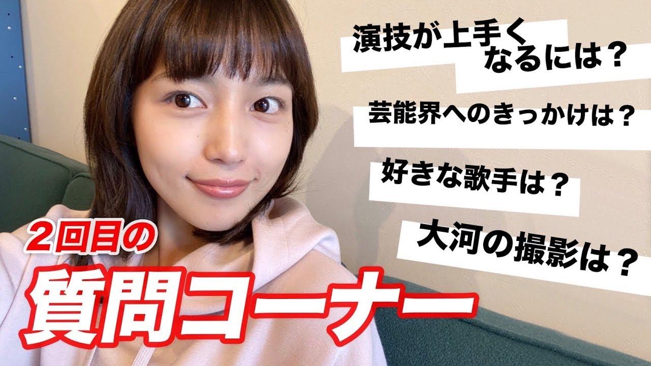 川口春奈さん、赤裸々に女優生活を語りファン称賛 「自分を持っててかっこいい」