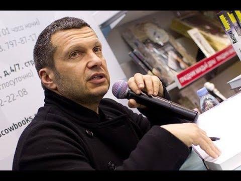 Соловьев жестко ОТВЕТИЛ: \