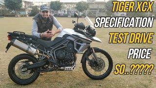 9. Tiger Zinda Hai | Triumph | Tiger XCx 2018 | Test Ride Review | Off-Road | Price | VBO Vlogs | WOW