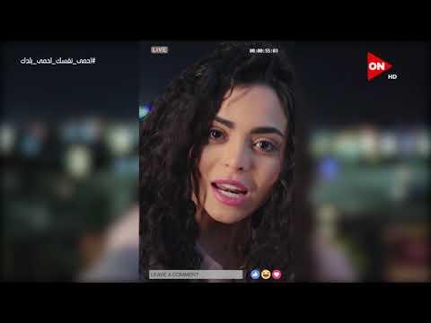 حكايات بنات 4.. طلاق نور وأنفصال رضوى عن خطيبها