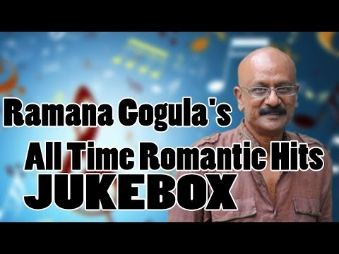 Ramana Gogula's All Time Romantic Hit Songs || Jukebox