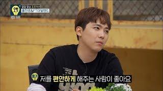 【TVPP】JongHoon,HongKi(FTISLAND)-their ideal type and date style,종훈,홍기(에프티아일랜드)-이상형,연애스타일@OppathinkingFTISLAND # 195 : their ideal type and date style 20170701FTISLAND : Choi JongHoon, Lee HongKi, Lee Jaejin, Choi MinHwan, Song SeungHyunWatch More Clips : http://goo.gl/bXhA2NHomepage : http://fncent.com/FTISLAND/b/introduce/1281Facebook : https://www.facebook.com/FTISLANDWeibo : weibo.com/ftislandofficial Youtube : http://www.youtube.com/user/ftisland