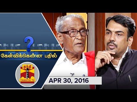 Kelvikkenna-Bathil--Exclusive-Interview-with-CPI-Senior-Leader-D-Pandian-30-04-2016
