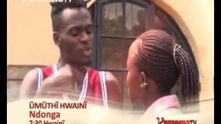 Ndonga Promo 23.05.2017.