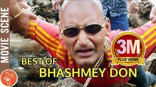 Video Collection Of Bashmey Don | New Nepali Movie Pashupati Prasad 2017/2074 MP3, 3GP, MP4, WEBM, AVI, FLV Desember 2018