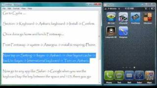 Amharic Keyboard For IPhone/ipod