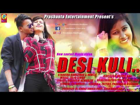 Video New Santali Music Viodeo DESI KULI Promo Video download in MP3, 3GP, MP4, WEBM, AVI, FLV January 2017