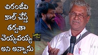Video Pasupuleti Rama Rao Extraordinary Speech @ Tera Venuka Dasari Book Launch by Mega Star Chiranjeevi MP3, 3GP, MP4, WEBM, AVI, FLV Desember 2018