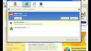 Установка приложений Mozilla Firefox