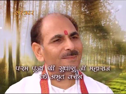 Video Amrit Vachan - Sudhanshu Ji Maharaj - Episode 9 download in MP3, 3GP, MP4, WEBM, AVI, FLV January 2017