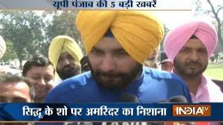 5 Khabarein UP Punjab Ki | 23rd March, 2017 - India TV