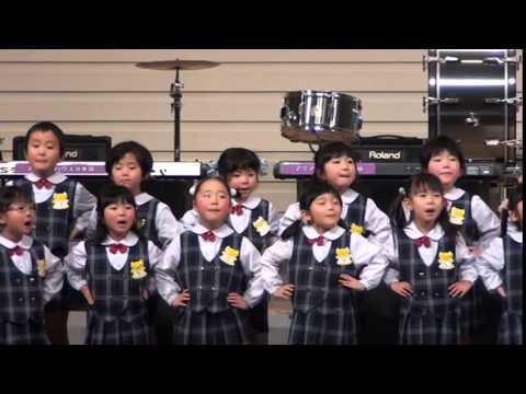 認定こども園マリアンハウス幼稚園 ちびっこコンサート 年中児 「歌えバンバン」