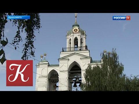 Новости культуры от 17.08.18 онлайн видео