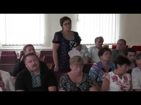 Сесія міської ради від 31.08.2016 року.