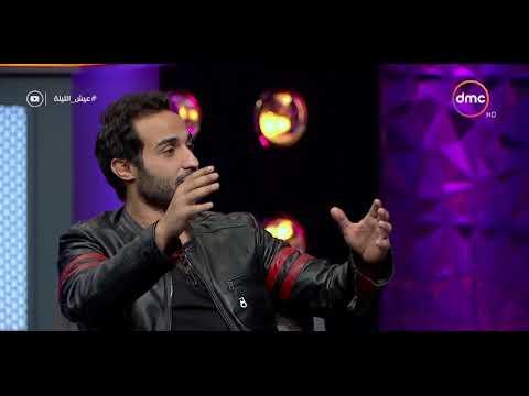 """أحمد فهمي يروي كيف فقد أسنانة بسبب """"معاكسة"""" البنات"""