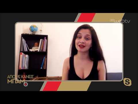 Η Αρετή Κετιμέ για τους ανεκπλήρωτους έρωτες και τον Γιώργο Νταλάρα   21/06/2020   ΕΡΤ