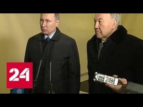 Путин объявил 26 декабря национальным днем траура (видео)