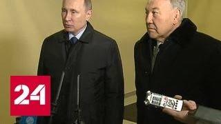 Путин объявил 26 декабря национальным днем траура