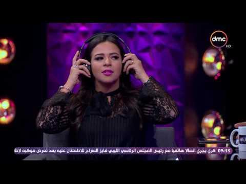 شاهد- لعبة طريفة بين إيمي سمير غانم ويسرا اللوزي